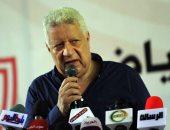 مرتضى منصور يستدعى معارين الزمالك لعقد اجتماع غدًا