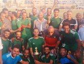 """فريق """"إنشاء الطرق"""" لكرة القدم يفوز ببطولة الجمهورية للشركات للعام الثانى"""