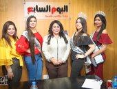 """صور.. جولة ملكات جمال العرب مصر فى صالة تحرير """"اليوم السابع"""""""