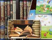 تقرير النشر فى الوطن العربى يكشف.. العرب سبب فى ضياع الكتب النادرة