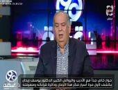 """يوسف زيدان: """"أنا مش هجومى.. وما تسمعوه منى قليل مما توصلت إليه"""""""