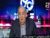 يوسف زيدان لمحمد الباز: والدى تزوج 6 مرات ولدى 11 أخًا وأختًا (فيديو)