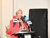 وزيرة البيئة تكشف التفاصيل الكاملة لقمة التنوع البيولوجى مع أسامة كمال