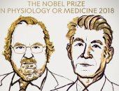 العالمان جيمس أليسون وتاسكو هونجو يفوزان بجائزة نوبل للطب لعام 2018