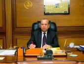 محافظ كفر الشيخ يصدر قراراً بإنشاء وحدة شئون المرأة بديوان عام المحافظة
