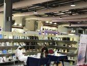 انعقاد مؤتمر اتحاد الناشرين الدوليين ضمن معرض عمان للكتاب.. اعرف موعده