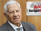 موجز 6.. منع مرتضى منصور من الظهور إعلاميا.. ووقف مساء بيراميدز 15 يوما