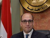مصر تعرب عن تعازيها فى ضحايا الفيضانات والانهيارات الأرضية بإندونيسيا