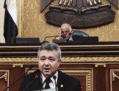 """""""سياحة البرلمان"""" تطالب نبيلة مكرم بتنظيم رحلات للمصريين بالخارج لمصر"""