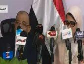 فيديو.. وزير التنمية المحلية:جنوب سيناء حققت أعلى معدل إقبال على العيادات