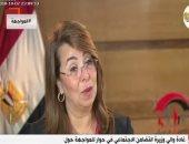 غادة والى: محمد صلاح يشارك فى حملة جديدة للتوعية من مخاطر الإدمان قريبا
