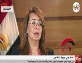 غادة والى: كلمة الرئيس السيسى بالأمم المتحدة حظيت بإحترام قادة الدول