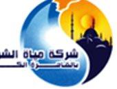 شركة مياة الشرب بالقاهرة تقوم بتغطية بالوعة مكشوفة بشارع 9 بالمقطم