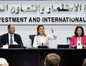 سحر نصر لوفد البنك الأوروبى للإعمار: إصلاحات مناخ الاستثمار لا تتوقف