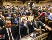 ننشر نص قرار رئيس الجمهورية بدعوة البرلمان لدور الانعقاد الرابع