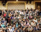 """3 اجتماعات لـ""""مشروعات البرلمان"""" بحضور مسئولين بالحكومة الأسبوع الجارى"""