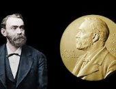 مانشيتات الصحف وراء إطلاق جوائز نوبل.. قصة الجائزة الأشهر من السويد للعالمية