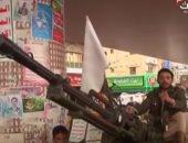 سقوط صاروخ بالستى فى صعده أطلقته ميلشيا الحوثى من محافظة عمران اليمنية