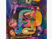 افتتاح معرض مختارات للفنان الدكتور عبد السلام عيد... 7 أكتوبر