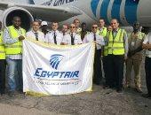 مطار العاصمة التشادية إنجمينا يحتفل بوصول طائرة مصر للطيران الجديدة للشحن
