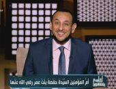"""فيديو.. رمضان عبد المعز: """"التغافل"""" عبادة وسوء الظن ليس من الإسلام"""