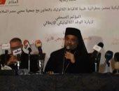 رئيس أساقفة جنوب إيطاليا: فخور بزيارة أصول الحضارة الإنسانية فى مصر