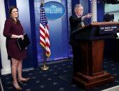 """""""بولتون"""": أمريكا ستنسحب من بروتوكول فيينا بشأن حل النزاعات"""