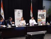 فيديو.. اللجنة التنفيذية لصندوق تحيا مصر تبحث تنفيذ مشروع العربات المتنقلة للأطعمة