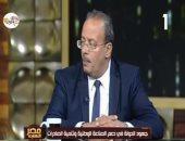 المدير التنفيذى لمركز تحديث الصناعة: قدمنا 110 ألف خدمة لـ15 ألف مصنع فى مصر