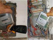 صور.. ضبط 536246 قضية سرقة تيار كهربائى خلال شهر