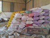 ضبط 804.700 طن أرز شعير بحوزة 25 متهما بقصد بيعها بالسوق السوداء
