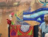 الأراجوز وخيال الظل والشارع الأعظم فى معرض عمان الدولى للكتاب.. صور