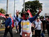 """صور.. مظاهرات تحت شعار """"السلام.. العدالة والحياة"""" فى نيكارجوا"""
