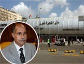 يونس المصرى يقرر صرف 1500 جنيه للعاملين بمصر للطيران بمناسبة رمضان