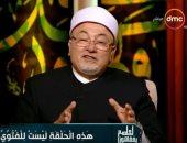 فيديو.. تعرف على رأى خالد الجندى حول ارتداء النقاب ويؤكد: الحجاب فريضة