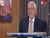 """محافظ الدقهلية ضيف خالد أبو بكر بـ""""الحياة اليوم"""" الليلة"""