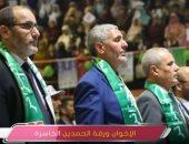 """شاهد.. """"الإخوان الإرهابية"""" ورقة تنظيم الحمدين الخاسرة فى مختلف البلدان"""