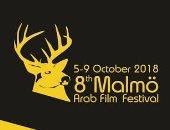 شوارع مالمو تتزين بشعار مهرجان السينما العربية بالسويد