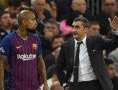 أخبار برشلونة اليوم عن أزمة فيدال بسبب 3 دقائق ضد توتنهام