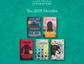 """جائزة """"جى بى سى"""" للأدب فى الهند تعلن القائمة القصيرة 2018.. تعرف عليها"""