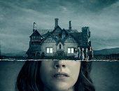 مسلسل نيتفلكس المرعب The Haunting of Hill House يحصل على تقييم 9.1