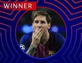 أخبار ميسي اليوم عن اختيار نجم برشلونة لاعب الجولة فى دورى الأبطال