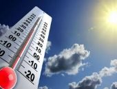 انخفاض طفيف فى درجات الحرارة اليوم.. والعظمى بالقاهرة 35 درجة