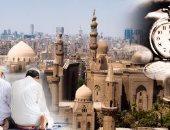 مواقيت الصلاة اليوم الخميس 10/10/2019 بمحافظات مصر والعواصم العربية