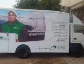 مسن يطالب بتوفير أماكن للانتظار بمكتب بريد سنترال الهرم بحسن محمد