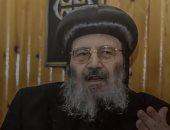 اليوم.. الأنبا ماركوس يترأس قداس الذكرى الأولى لرحيل الأنبا بيشوى