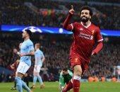 محمد صلاح ينتظر رقما قياسيا مع ليفربول اليوم أمام مانشستر سيتى