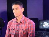 فيديو.. موهبتك فى دقيقتين.. شاب يستعرض موهبته فى الغناء بمقطع لرامى صبرى