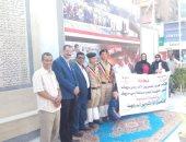 المصريين الأحرار ببنى سويف يشارك المحافظة احتفالات ذكرى نصر أكتوبر