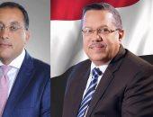 رئيس الوزراء يتلقى برقية تهنئة من نظيره اليمنى بذكرى انتصارات أكتوبر